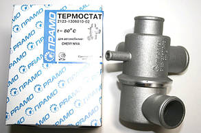 Термостат ВАЗ-2123 Нива Шевроле Прамо (Россия) (в коробке)