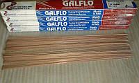 Припой  медно-фосф. GALFLO  CuP6  1кг , Италия. Цена с НДС..