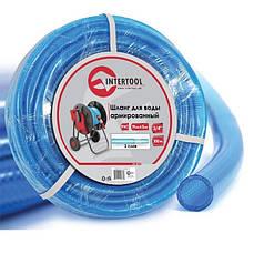 Шланг для воды 3-х слойный 3/4 Intertool GE-4077, 100м, армированный PVC