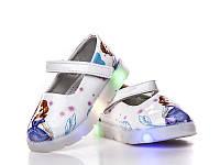 Туфли для девочек с подсветкой от ТМ. BBT ( рр. с 21 по 26)