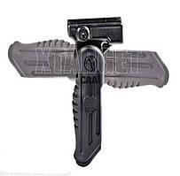 Рукоятка передняя CAA 3 Positions Front Arm Folding Vertical Grip (складная - 3 позиции, отсек для батареек),