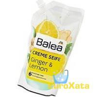 Крем-мыло (запаска) Balea Имбирь/Лимон Ginger&Lemon (500мл) Германия