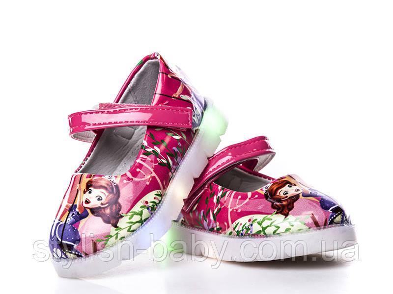 Детская обувь с подсветкой -(не все светятся). Детские туфли бренда ВВТ для девочек (рр. с 21 по 26)