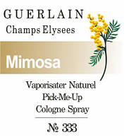 Парфюмерное масло на разлив для женщин 333 «Champs Elysees Guerlain»