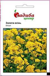 Семена Алиссум Золотая Осень 0,2г СЦ