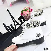 Ботинки женские тимберленды белые, стильные, женская демисезонная обувь