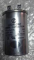 Конденсатор 10mf для холодильника