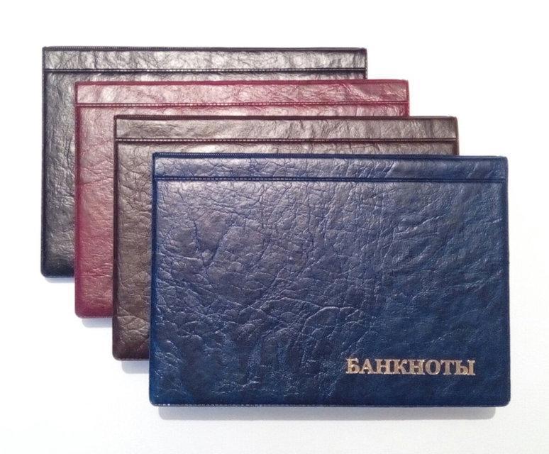 """Альбом для бон """"Банкноты+""""  на 24 листа"""
