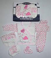 """Подарочный набор """" Зайка """" для новорожденных 5 предметов. Размер 0-3 мес."""