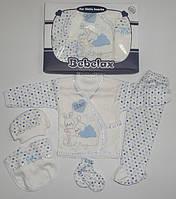 """Подарочный набор """"Зайка"""" для новорожденных 5 предметов. Размер 0-3 мес."""