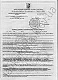 Сертификаты качества, фото 8