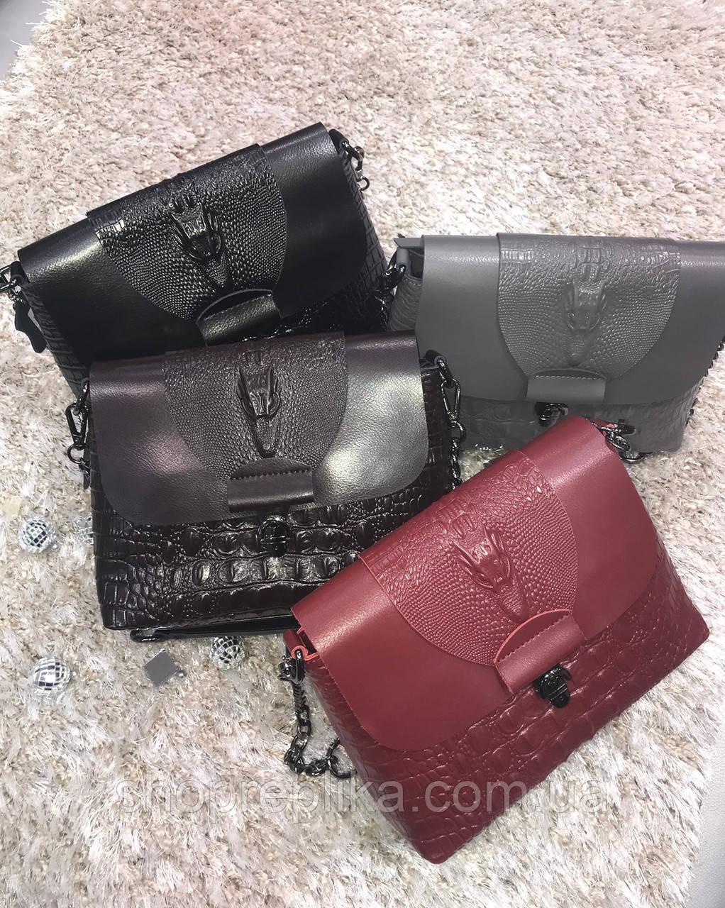 a677d32b1202 Сумка натуральная кожа VS26137 клатч кожаные сумки украина недорого ...