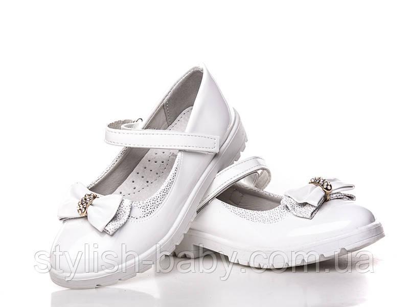 Детская обувь оптом. Детские туфли бренда ВВТ для девочек (рр. с 31 по 36)