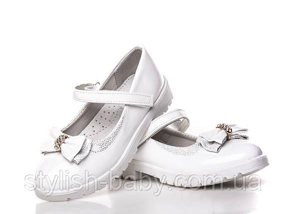 Детская обувь оптом. Детские туфли бренда ВВТ для девочек (рр. с 31 по 36), фото 2