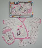 """Подарочный набор"""" Teddy"""" для новорожденных 5 предметов. Размер 0-3 мес."""