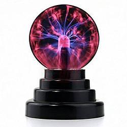 Шар плазменный Plasma ball 9 см, Tesla плазма ночник, плазменный шар с молниями (4059)