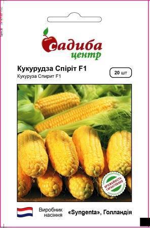 Семена Кукуруза Спирит F1 100 сем/упаковка, ТМ Садиба Центр