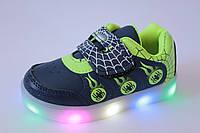 Детские кроссовки с LED-подсветкой на мальчика тм Boyang, р.21,22,23,25,26