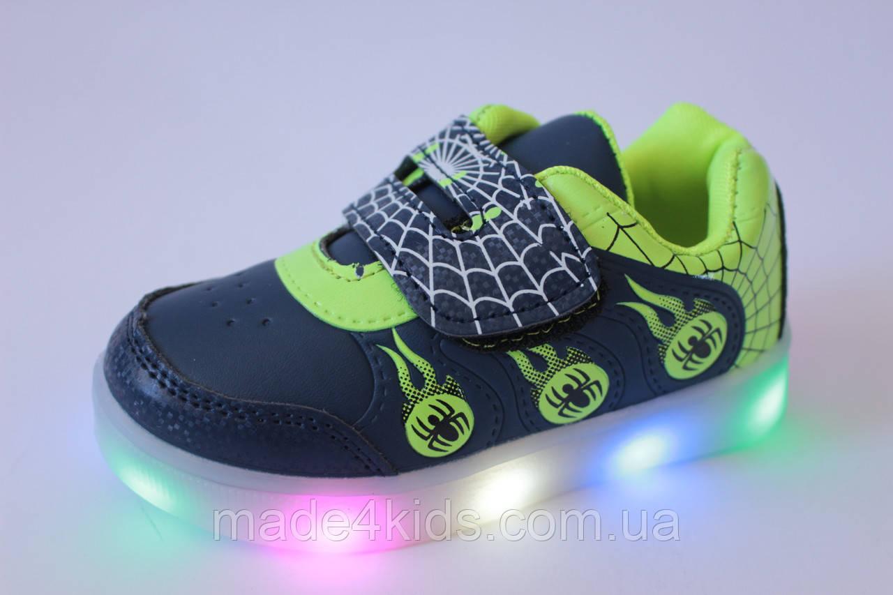 Детские кроссовки с LED-подсветкой на мальчика тм Boyang, р.21, фото 1