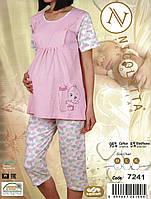 Пижама женская для беременных и кормящих   Nicoletta  , фото 1