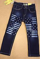 Джинсовые брюки для мальчиков оптом, S&D, 4-12 лет., арт. LY-352