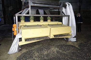 Сепаратор для зерна НИВА-12