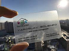 Печать визиток на прозрачном пластике