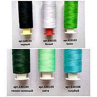 """6301 Нитки швейные """"Идеал"""" 40/2, 400 ярд(разные цвета)"""