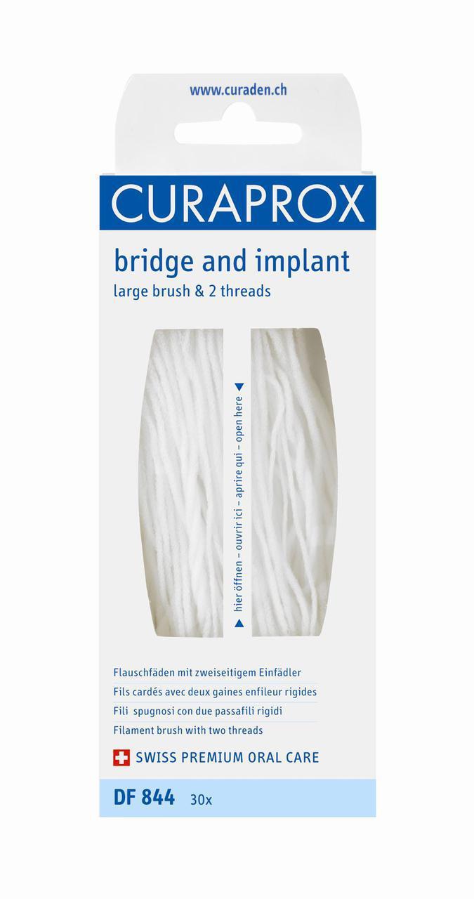 Нить межзубная нейлоновая Curaprox DF 844, Bridge & Implant 25 см (30шт)