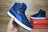 Зимние кроссовки Puma с мехом синие. Живое фото