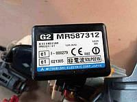 Иммобилайзер Mitsubishi Outlander 2.0, 2.4, 2003-2008, MR587312