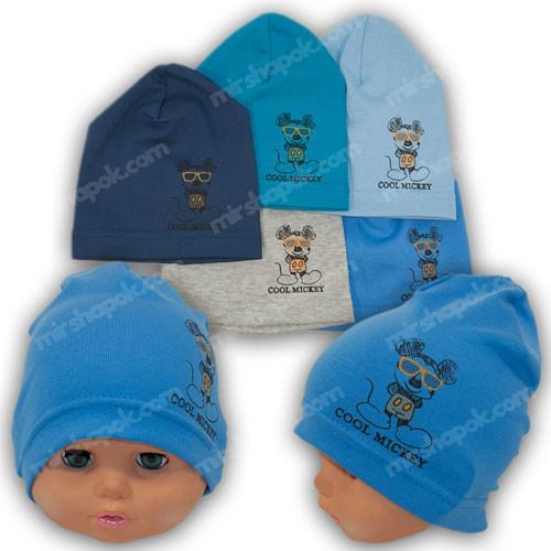 Детская трикотажная шапка с принтом, р. 48-50
