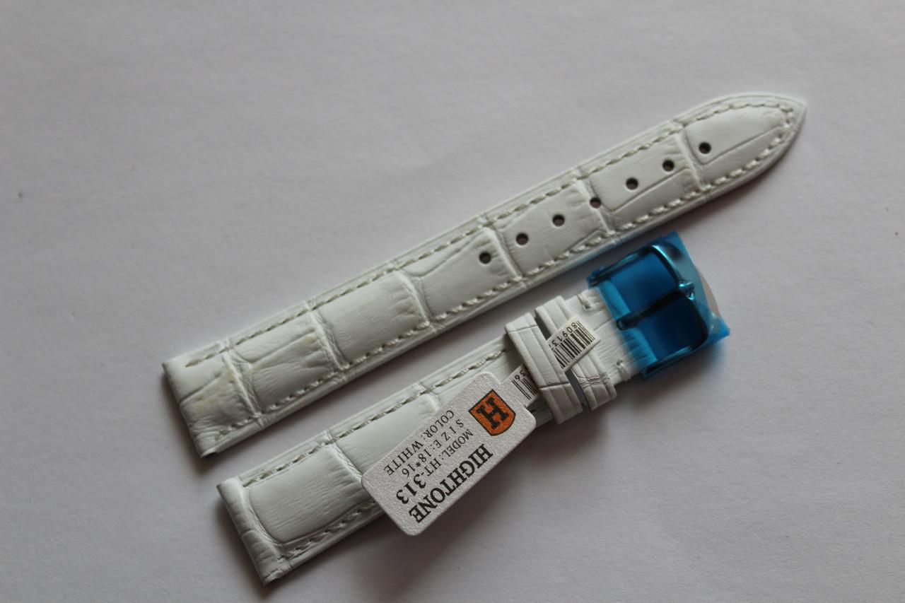 Кожаный ремень для  наручных часов HIGHTON-белый выделкой под крокодил18мм