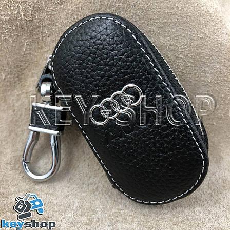 Ключница карманная (кожаная, черная, на молнии, с карабином, с кольцом), логотип авто Audi (Ауди), фото 2