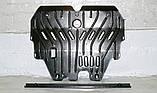 Защиты картера двигателя Citroen (Ситроен) Полигон-Авто, Кольчуга, фото 2