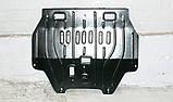 Защиты картера двигателя Citroen (Ситроен) Полигон-Авто, Кольчуга, фото 4