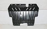 Защиты картера двигателя Citroen (Ситроен) Полигон-Авто, Кольчуга, фото 8