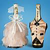 Украшение для свадебного шампанского, персиковый цвет (арт. 2706-18)
