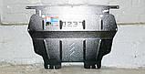 Защиты картера двигателя Citroen (Ситроен) Полигон-Авто, Кольчуга, фото 3
