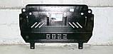 Защиты картера двигателя Citroen (Ситроен) Полигон-Авто, Кольчуга, фото 5