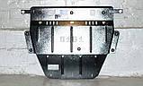 Защиты картера двигателя Citroen (Ситроен) Полигон-Авто, Кольчуга, фото 7