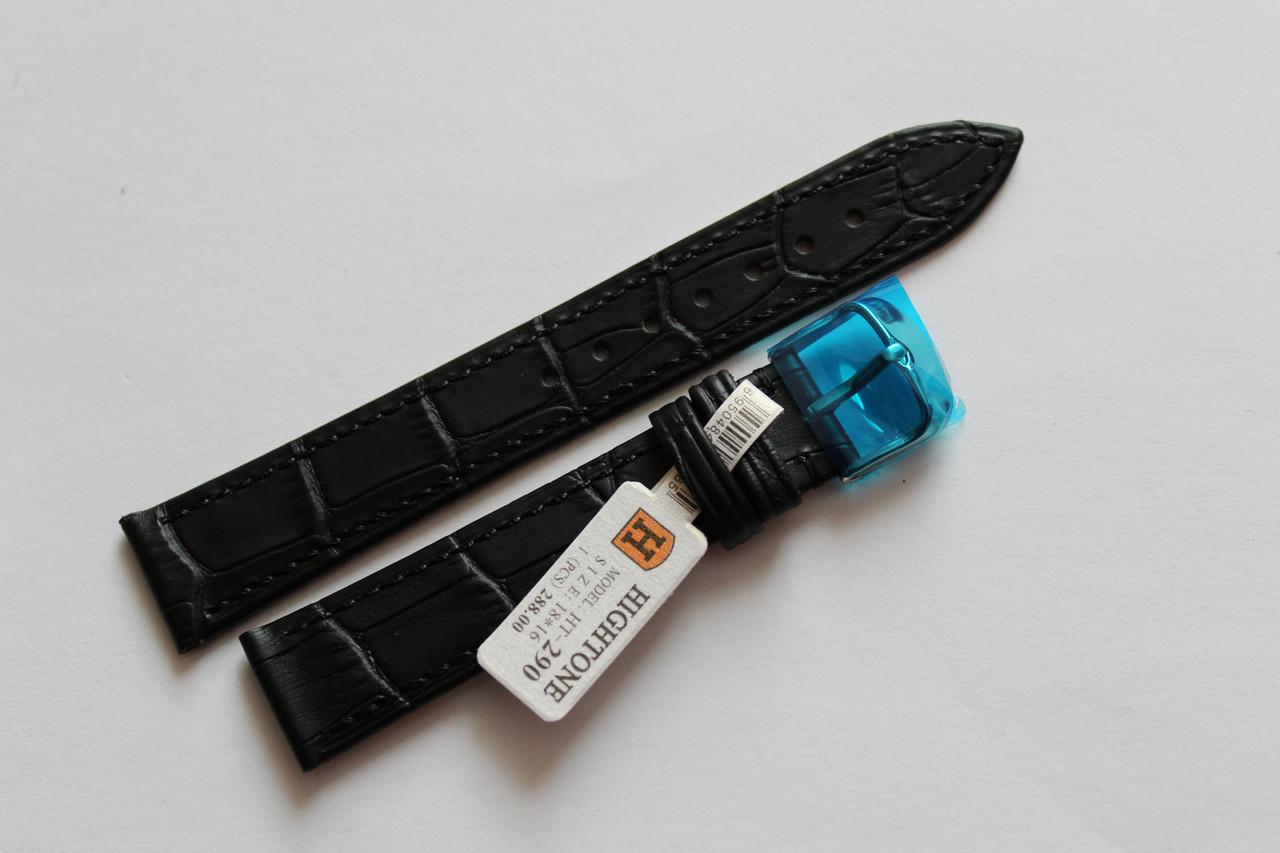 Кожаный ремень для  наручных часов HIGHTON-черный выделкой под крокодил18мм