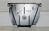 Защиты картера двигателя Citroen (Ситроен) Полигон-Авто, Кольчуга, фото 9