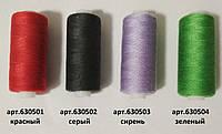 """6305 Нитки швейные """"Махima"""" 40/2, 400 ярд(разные цвета)"""