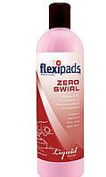 Flexipads LP120C Полірувальна паста антиголограммная - Liquid Shine Zero Swirl (500 мл)