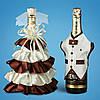 Украшение для свадебного шампанского, коричневый цвет (арт. 2706-22)