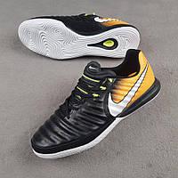 Футзалки Nike TiempoX Finale IC реплика, фото 1