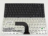Клавіатура до ноутбука ASUS Z98, C90, C90P, C90S, Z97, Z37, Z97V