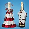 Украшение для свадебного шампанского, бордовый цвет (арт. 2706-26)