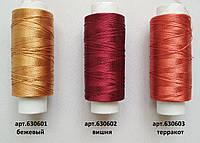 6306 Нитки вышивальные шелковые 40/2, 400 ярд(разные цвета)